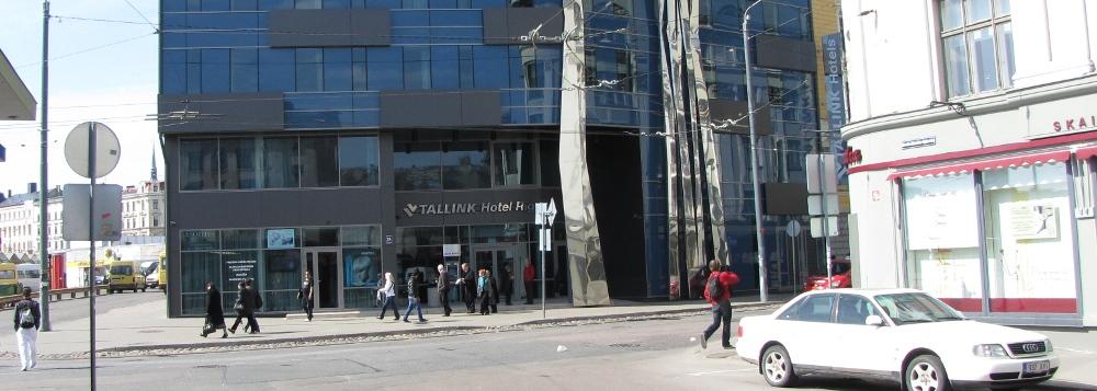 Рига.    Отель Таллинк Рига.               Фото с сайта www.naparome.ru