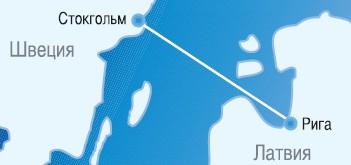 Паромная компания Tallink Silja Oy. Маршрут Riga-Stockholm. www.NaParome.ru